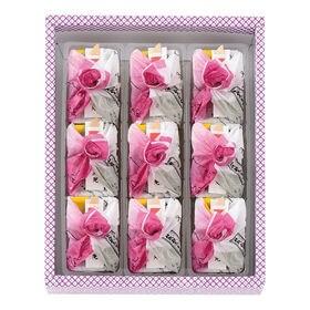 【2箱セット】筑紫もち 9個入り 如水庵 福岡博多土産