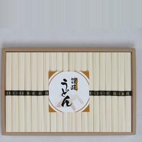 【1000g(50gx20)】讃岐うどん