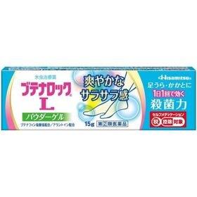 【指定第2類医薬品】ブテナロックlパウダーゲル15g