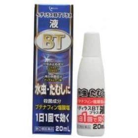 【指定第2類医薬品】ペディラスBTエース液 20ml