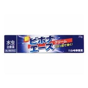 【第2類医薬品】新ビホナエース クリーム 20g