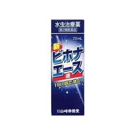 【第2類医薬品】新ビホナエース 20ml