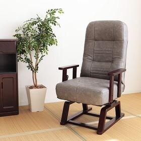 【GY】高級感のある合成皮革使用  座面ポケットコイル 回転...
