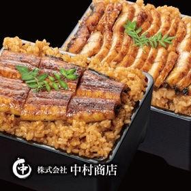 【九州産うなぎ】うなぎ飯・まぶし飯セット
