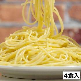 【4食入】もっちり食感 生パスタ(麺のみ)