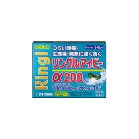 【指定第2類医薬品】 リングルアイビーα200 24cp