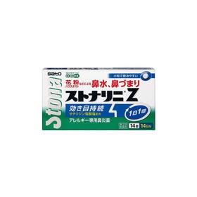 【第2類医薬品】 ストナリニZ アレルギー専用鼻炎薬(14錠...