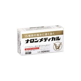 【指定第2類医薬品】 ナロンメディカル(16錠)