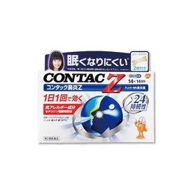 【第2類医薬品】 コンタック鼻炎Z(14錠)