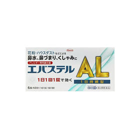 【第2類医薬品】 エバステルAL(6錠)