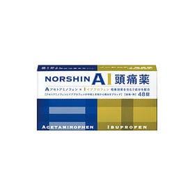 【指定第2類医薬品】 ノーシンアイ頭痛薬(48錠)