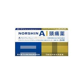 【指定第2類医薬品】 ノーシンアイ頭痛薬(24錠)