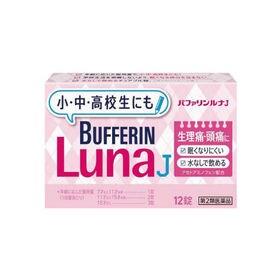 【第2類医薬品】 バファリンルナj(12錠)