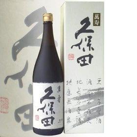 【1800ml】久保田 萬寿 純米大吟醸 1800ml 専用...