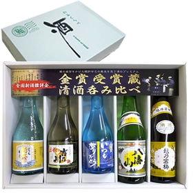 【300ml×5本】新潟 金賞受賞蔵 いつもありがとう 越乃...
