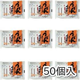 【50袋入】うどんスープ