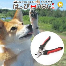 【レッド/ワンサイズ】犬 爪切り つめ切り ツメ切り 犬用 ...