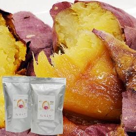 【480g以上×2袋】冷凍焼き芋「紅はるかちゃん」