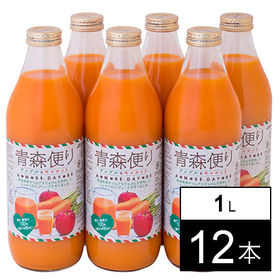 【1L×12本】青森便り アップル&キャロットジュース