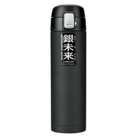 【ワンタッチ ブラック500ml】銀除菌ステンレスボトル 滑...
