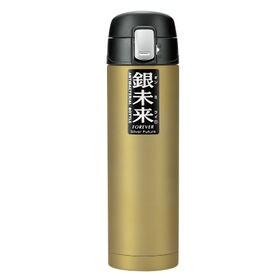 【ワンタッチ ゴールド500ml】銀除菌ステンレスボトル 滑...