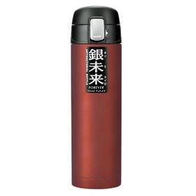 【ワンタッチ レッド500ml】銀除菌ステンレスボトル 滑り...