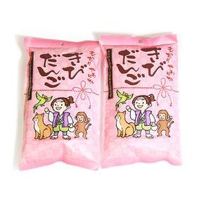 【2コ入り】森田製菓 きびだんご