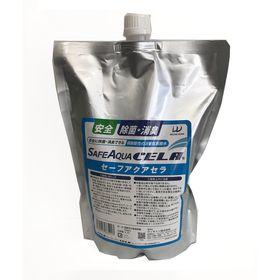 弱酸性 次亜塩素酸水  2リットル 除菌・消臭