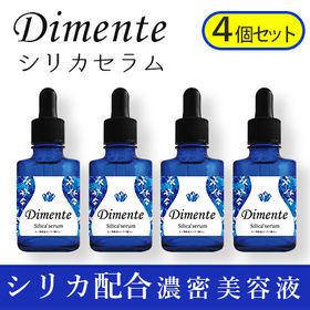 【4個セット】ディメンテ シリカセラム(シリカ配合高保湿美容...