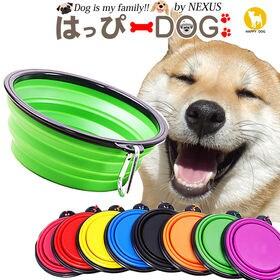 【ブルー/ワンサイズ】ペット 食器 水入れ ゴム 犬 フード...