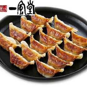 【計120個】「博多一風堂」博多ひとくち餃子 | 人気ラーメン店「一風堂」のひとくちサイズの餃子です。