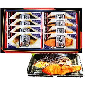 【加熱済】レンジで京都西京焼魚2種8切ギフト