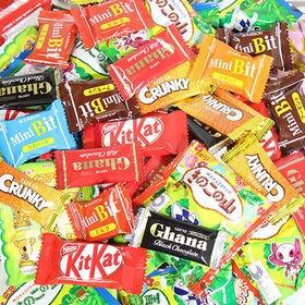 【計92コ】夏でも食べたい!みんな大好きチョコレートセット ...