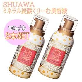 【2本セット】 SHUAWA ミネラル炭酸くりーむ美容液 1...