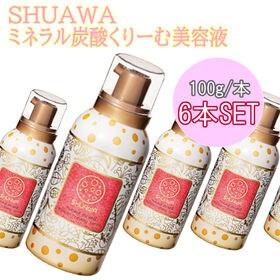【6本セット】 SHUAWA ミネラル炭酸くりーむ美容液 1...