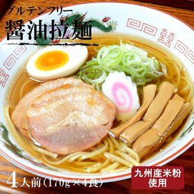 美人麺(醤油ラーメン・スープ付き)4食セット