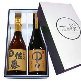 【720mlx2本】 佐藤(麦) 中々(麦) 人気 麦焼酎 ...