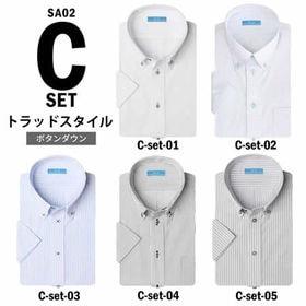 【Cset-トラッドスタイル/L(41)】ワイシャツ半袖 5...