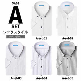 【Aset-シックスタイル/M(39)】ワイシャツ半袖 5枚...