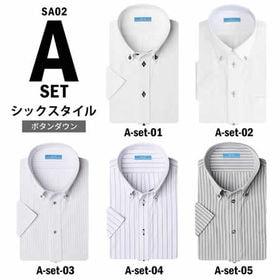 【Aset-シックスタイル/5L(49)】ワイシャツ半袖 5...