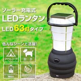 【カラー:ホワイトレンズ×クール】 ランタン LED 充電式...