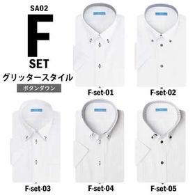 【Fset-グリッタースタイル/5L(49)】ワイシャツ半袖...