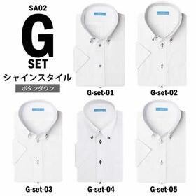 【Gset-シャインスタイル/M(39)】ワイシャツ半袖(5...