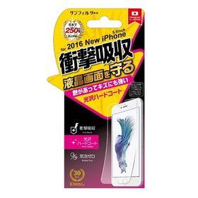 【衝撃吸収 高光沢】 iPhone 8Plus 7Plus ...