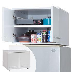 【ホワイト】冷蔵庫上ラック