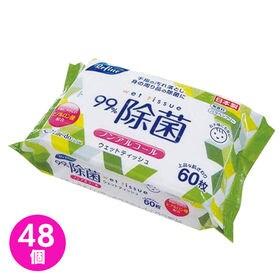 【48個組】ノンアルコールウェットティッシュ