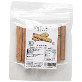 【40g】オーガニック セイロンシナモン スティック 鎌倉香...