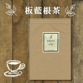 ヴィーナース【60ティーバック】板藍根茶 2個セット