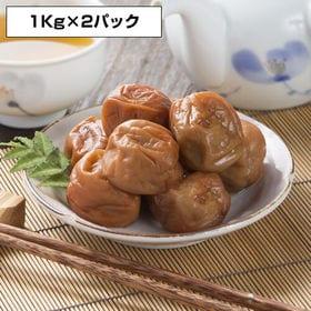【2kg】紀州南高梅 大粒つぶれ梅はちみつ味 塩分3%