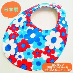 【レトロ花柄/赤×青】MAHO工房 ダブルガーゼスタイ